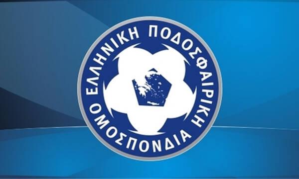 Απόλλων Σμύρνης: Πήρε άδεια συμμετοχής στο πρωτάθλημα