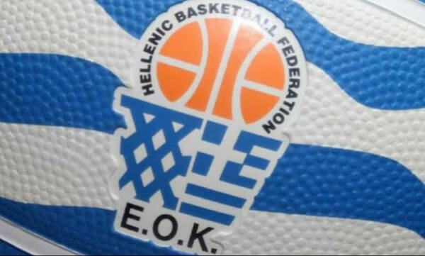 ΕΟΚ: Απορρίφθηκε το αίτημα ψήφου 28 σωματείων από το Πρωτοδικείο