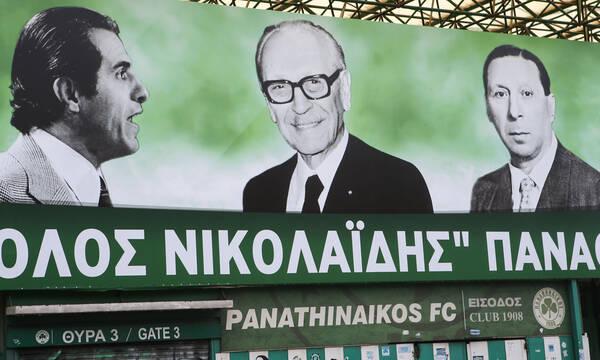 Παύλος Γιαννακόπουλος, Απόστολος Νικολαΐδης και Γιώργος Καλαφάτης στη Λεωφόρο! (photos)