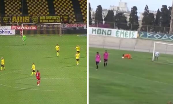 Football League: Σκόραρε όπως ο Μπουχαλάκης με Άρη - Το γκολ που άναψε «φωτιές» (video)