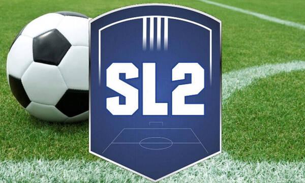 «Κλείδωσε» η αναδιάρθρωση: Έτσι θα είναι η νέα Super League 2 - Μπαίνουν και οι ομάδες Β!
