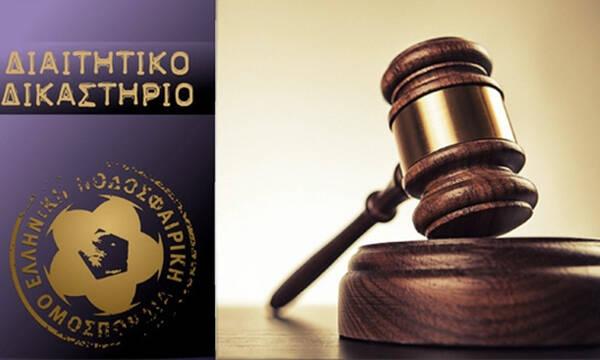 Απόλλων Λάρισας: Ενεργοποιήσεις ποινών από το Διαιτητικό Δικαστήριο