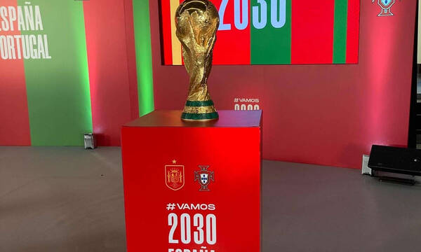 Μουντιάλ 2030: Κοινή υποψηφιότητα Ισπανίας-Πορτογαλίας! (Video+Photos)