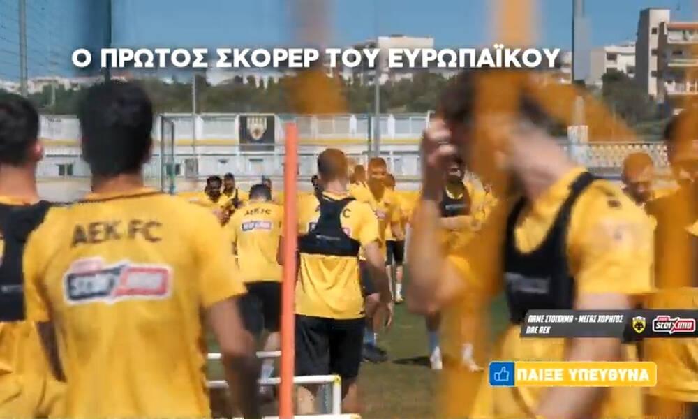 Γκολ στο Ευρωπαϊκό με τον ΟΠΑΠ - Ο πρώτος σκόρερ που ξεχώρισαν 20 παίκτες της ΑΕΚ