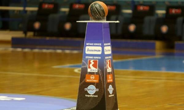 Basket League: Αλλαγές ώρας στα Λαύριο-Παναθηναϊκός και ΑΕΚ-Προμηθέας