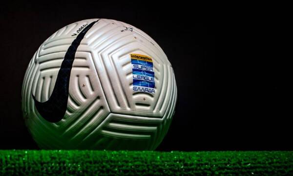 Super League: Παραμένουν ίδιες οι ποινές για τη μη αδειοδότηση