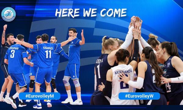 Ευρωπαϊκό πρωτάθλημα Βόλεϊ: Ξεκινούν προετοιμασία οι Εθνικές Ανδρών - Γυναικών
