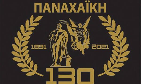 130 χρόνια Παναχαϊκή: Το επετειακό πρόγραμμα εκδηλώσεων του συλλόγου