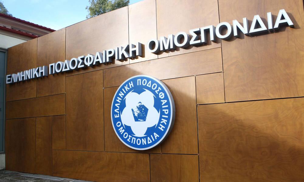 Euro 2020: Επιστολή ΕΠΟ στην UEFA για τους προκλητικούς Σκοπιανούς (photos)
