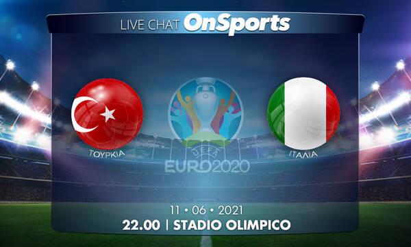 Euro 2020 - Live Chat: Τουρκία - Ιταλία 0-3 (τελικό)