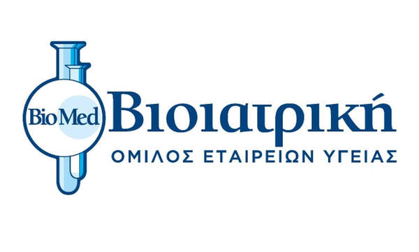O Όμιλος ΒΙΟΙΑΤΡΙΚΗ ιατρικός υποστηρικτής του Oceanman