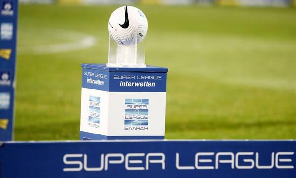 Super League: Τηλεδιάσκεψη για κεντρική διαχείριση