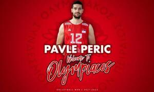Ολυμπιακός: Στα ερυθρόλευκα ο Πέριτς