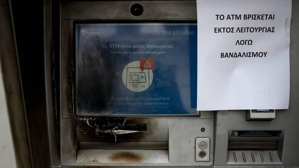 Πιερία: Διέρρηξαν ΑΤΜ και πήραν 127.400 ευρώ