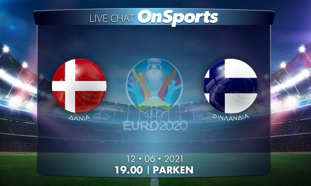 Euro 2020 - Live Chat: Δανία - Φινλανδία 0-1 (τελικό)