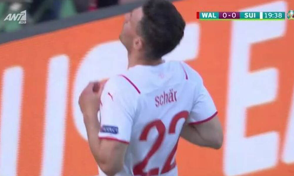 Euro 2020: Ουαλία-Ελβετία – Η απίθανη έμπνευση του Σαρ και η οβίδα του Σεφέροβιτς (video)
