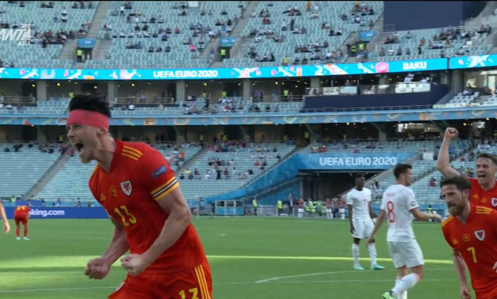 Euro 2020: Ουαλία-Ελβετία – Ο Μουρ απάντησε στον Εμπολό και 1-1 (video)