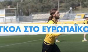 Γκολ στο Ευρωπαϊκό με τον ΟΠΑΠ – Σένκεφελντ και Τσιγκρίνσκι αναλύουν τον αγώνα Ολλανδία-Ουκρανία