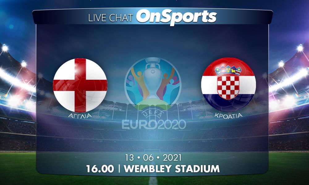 Euro 2020 - Live Chat: Αγγλία - Κροατία 1-0 (Τελικό)