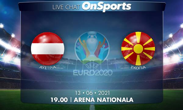 Εuro 2020: Live Chat Αυστρία - Σκόπια 1-1