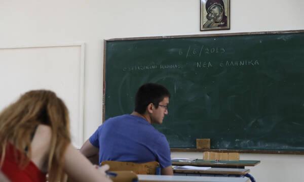 Πανελλήνιες 2021: Τα θέματα στη Νεοελληνική Γλώσσα και Λογοτεχνία (Έκθεση)