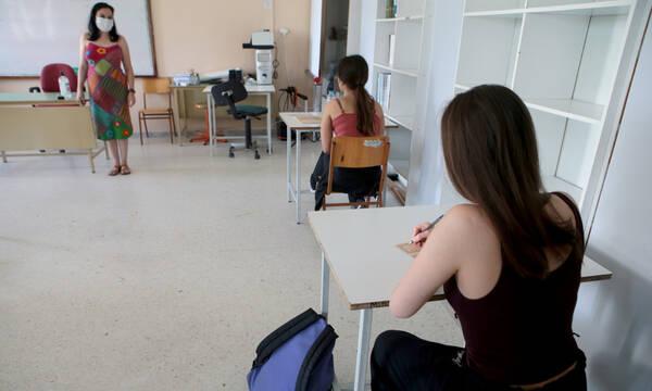 Πανελλήνιες 2021: Θέμα Έκθεσης - Θέματα Νεοελληνική Γλώσσα - Τι ώρα θα τα μάθουμε