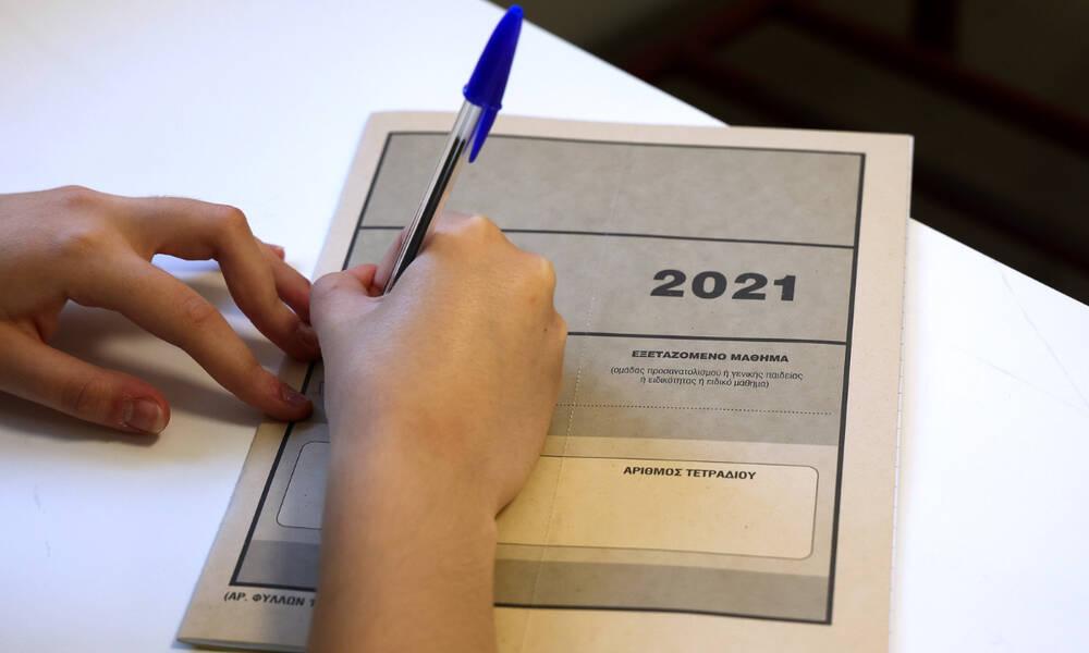 Πανελλήνιες 2021 - Νεοελληνική Γλώσσα - Έκθεση: Δείτε ΕΔΩ τις απαντήσεις