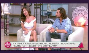 Το Πρωινό: Άβολη στιγμή για Κατσογρεσάκη - Ντούπη: Είναι τελικά ζευγάρι;