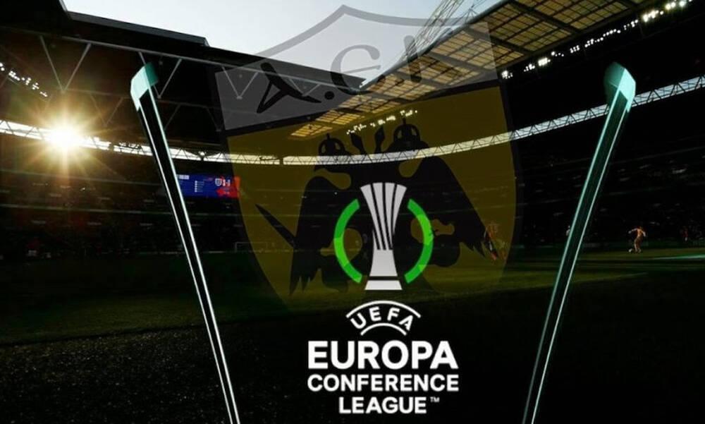 ΑΕΚ: Οι πιθανοί αντίπαλοι στο Europa Conference League - Πότε θα γίνει η κλήρωση