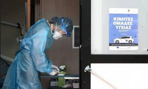 Κρούσματα σήμερα: 835 νέα ανακοίνωσε ο ΕΟΔΥ - 22 θάνατοι σε 24 ώρες, στους 343 οι διασωληνωμένοι