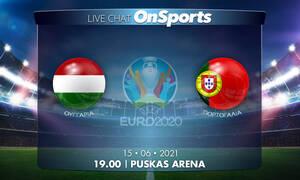 Euro 2020 - Live Chat: Ουγγαρία - Πορτογαλία 0-0
