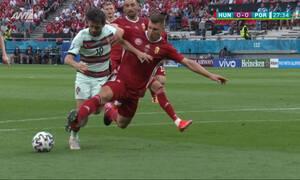 Euro 2020 - Ουγγαρία-Πορτογαλία: Οι ευκαιρίες και τα απρόοπτα του πρώτου ημιχρόνου (videos+photos)