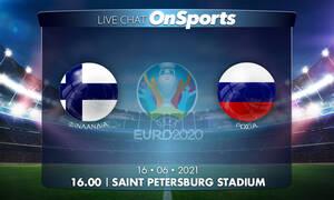 Euro 2020 - Live Chat: Φινλανδία-Ρωσία 0-0