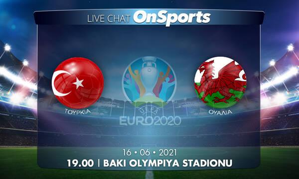 Euro 2020 - Live Chat: Τουρκία - Ουαλία 0-2 (τελικό)