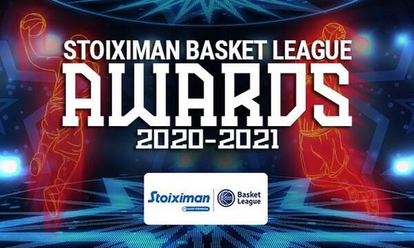 ΕΣΑΚΕ: Ψηφίστε τους κορυφαίους της Stoiximan Basket League και κερδίστε!