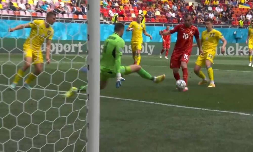 Euro 2020: Ακυρώθηκε γκολάρα του Πάντεφ στο Ουκρανία-Σκόπια! (video)