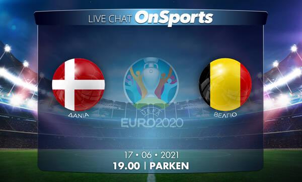 Euro 2020 - Live Chat: Δανία-Βέλγιο 1-2 (Τελικό)