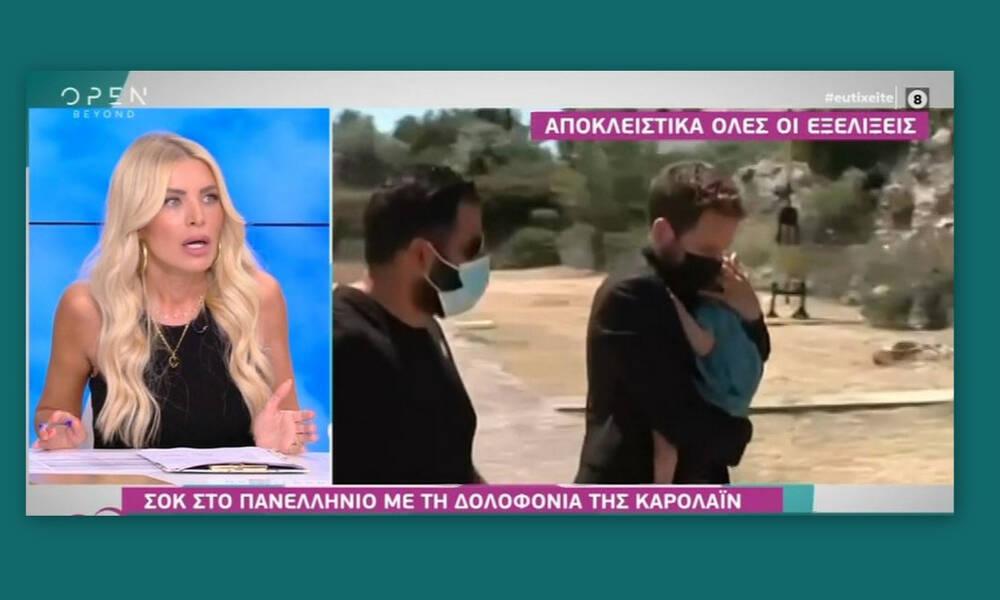 Γλυκά Νερά: Ξέσπασε η Κατερίνα Καινούργιου on air: «Αυτό το κάθαρμα…»!