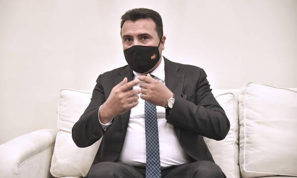 Euro 2020: Ζάεφ για την ομοσπονδία των Σκοπίων: «Θα επιλυθεί άμεσα το θέμα»