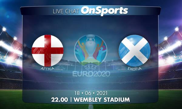 Euro 2020 - Live Chat: Αγγλία-Σκωτία 0-0 (Τελικό)