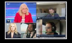 Έγκλημα στα Γλυκά Νερά: Σοκάρουν οι συνομιλίες του πιλότου με την Νικολούλη - Ακούστε για πρώτη φορά