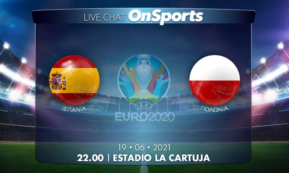 Euro 2020 - Live Chat: Ισπανία-Πολωνία 1-1 (Τελικό)