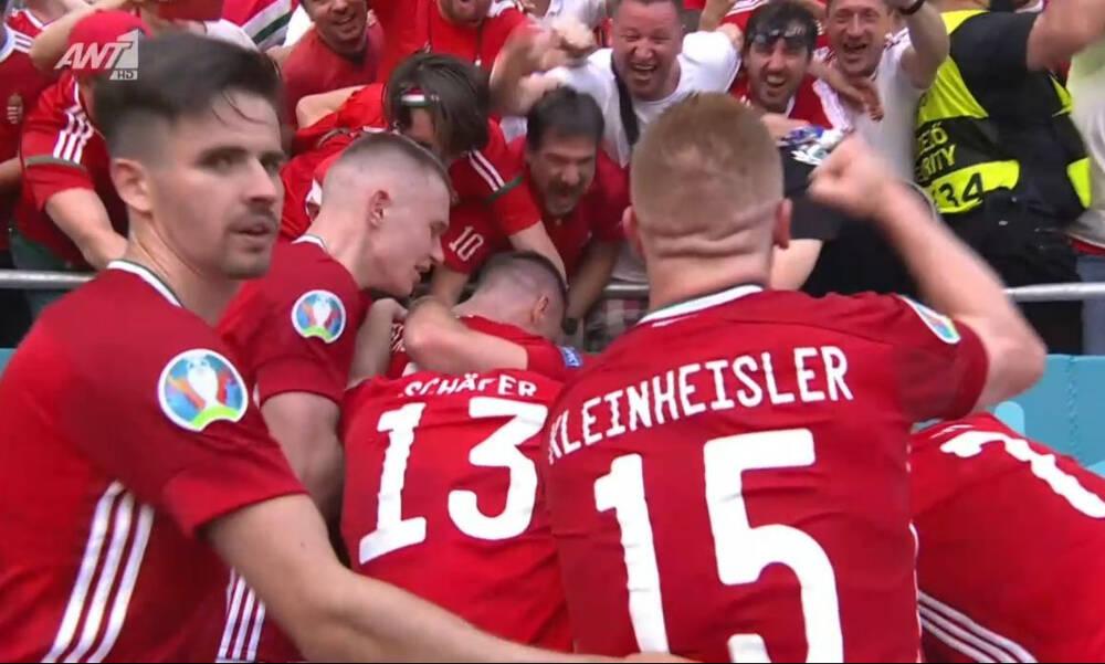 Euro 2020: Τρέλα στη Βουδαπέστη, 1-0 η Ουγγαρία τη Γαλλία με τον Φιόλα! (video)