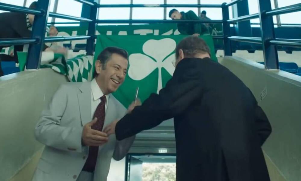 Παναθηναϊκός ΟΠΑΠ: Ξεκίνησε η προπώληση εισιτηρίων για την ταινία «Ταξίδι στα αστέρια» (video)