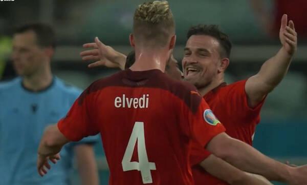 Euro 2020: Γκολάρα ο Σακίρι και 2-0 η Ελβετία την Τουρκία! (video)