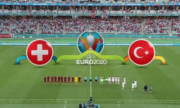 Euro 2020: Ελβετία-Τουρκία 3-1: Τα highlights της αναμέτρησης (video)