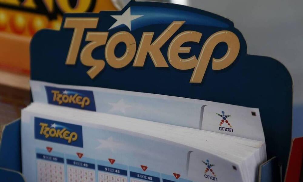 Τζόκερ κλήρωση σήμερα (20/6/2021): Οι τυχεροί αριθμοί που κερδίζουν 2.300.000 ευρώ