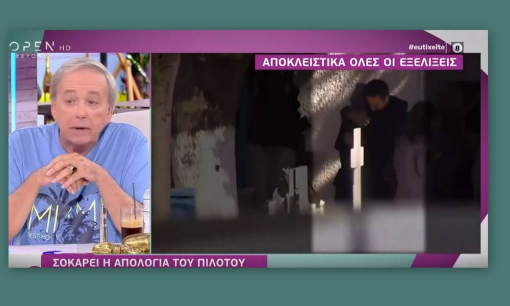 Γλυκά Νερά: Η σοκαριστική αποκάλυψη του Μικρούτσικου για την κηδεία της Καρολάιν