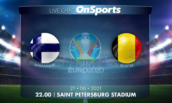 Euro 2020 - Live Chat: Φινλανδία-Βέλγιο 0-2 (τελικό)
