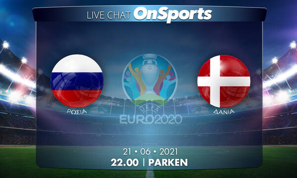 Euro 2020 - Live Chat: Ρωσία-Δανία 1-4 (τελικό)